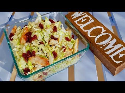 Все вкусно и быстро и только для вас!! Рецепт простого салата.