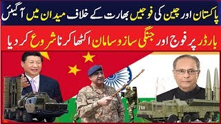 American Intelligence Report Pakistan China Ready For India