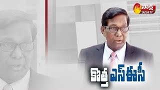 AP new Election Commissioner Justice Kanagaraj Life Story Exclusive | Sakshi TV