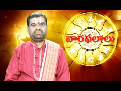 Vaara Phalalu || August 31st to Sept 06th || Weekly Predictions 2014 August 31st to Sept 06th