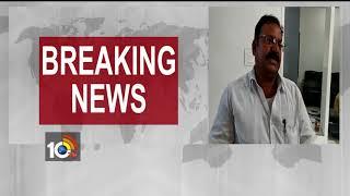 ACB Raids On Line Inspector Lakshmi Reddy Residence | Nellore