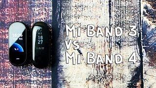 10 отличий Mi Band 3 vs Mi Band 4 (Hey+) II Xiaomi жжёт - выигрывает покупатель