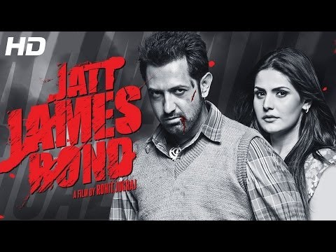 JATT JAMES BOND - Movie Trailer 2014 | Gippy Grewal, Zarine Khan (with English Subtitles)