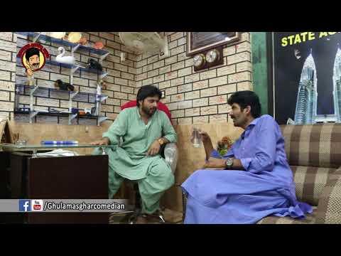 Lelo To Sona, Dedo To Kachra   State Agency   Funny Asghar Khoso