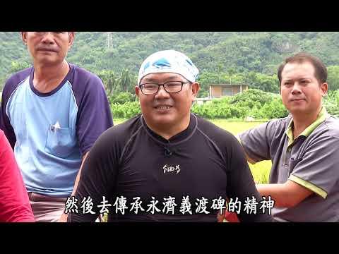 台綜-農夫與他的田-20190301 三個自然農