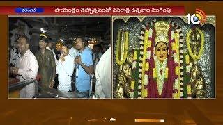 వరంగల్ భద్రకాళి ఆలయానికి పోటెత్తిన భక్తులు..| Huge Rush at Warangal Bhadrakali Temple