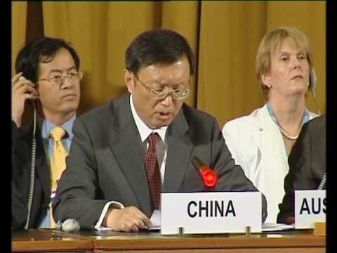TodaysNetworkNews: YANG JIECHI, CHINA FOREIGN MINISTER: NUCLEAR NON-PROLIFERATION: