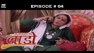 Na Aana Iss Des Laado - 12th March 2009 - ना आना इस देस लाडो - Full Episode