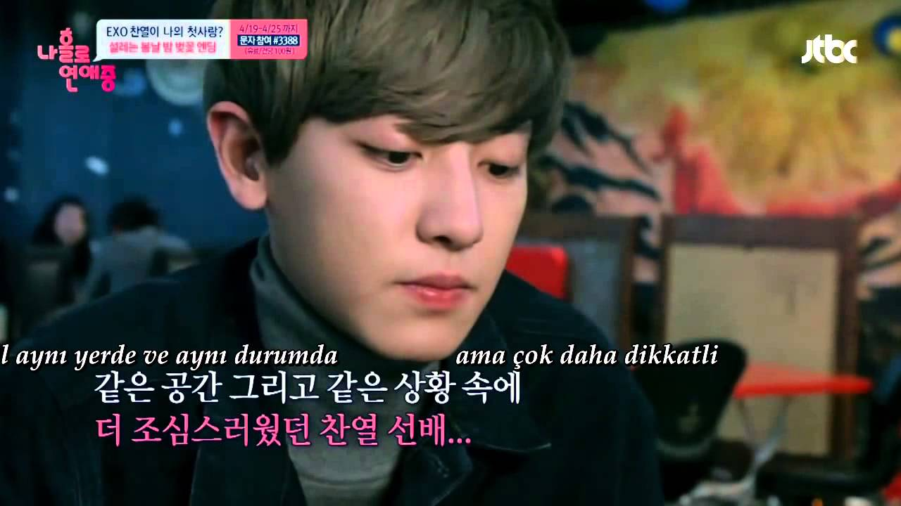 exo chanyeol hookup alone eng sub