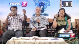 Ungalil Yaar Mudhalvar | News 7 Tamil