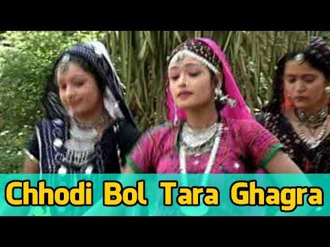 Chhodi Bol Tara Ghagra Na | Gujarati Latest Love Video Song |...