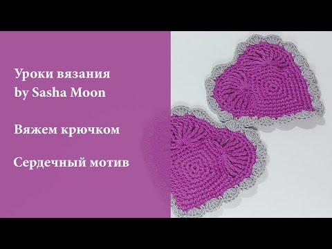 Саша moon вязание крючком