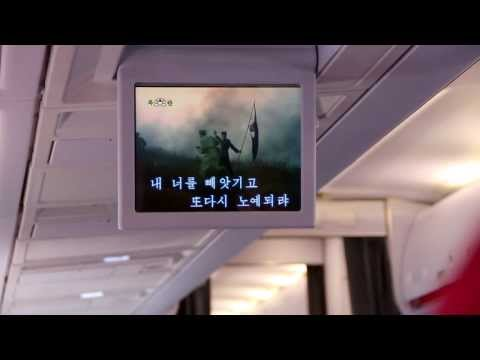 Pacman and Peso - Escape to North Korea (Official Video)