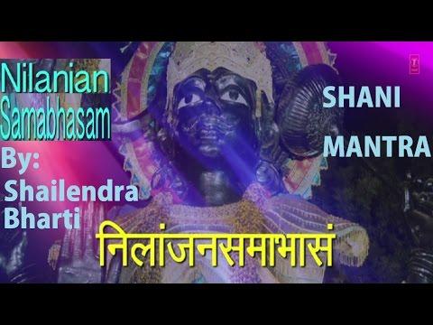 Shani Mantra Nilanjan Samabhasam Stuti Hindi English Lyrics...
