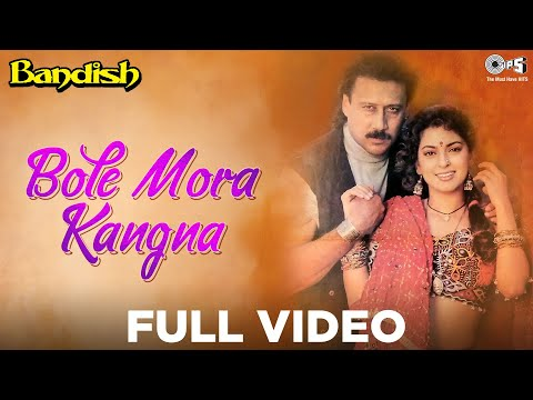 Romantic Song - Bole Mera Kangna -...