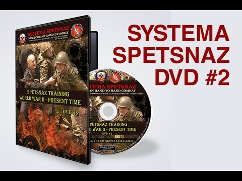 Systema Spetsnaz DVD #2 - Spetsnaz Training World War 2 - Present Time Image 1