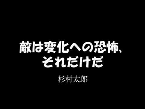 【名言集】お気に入り 4