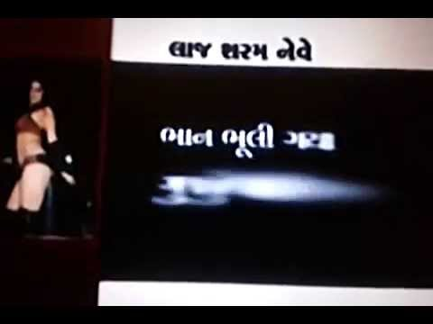 Sunny Leone Strip Nude Dance In Gujarat Surat video