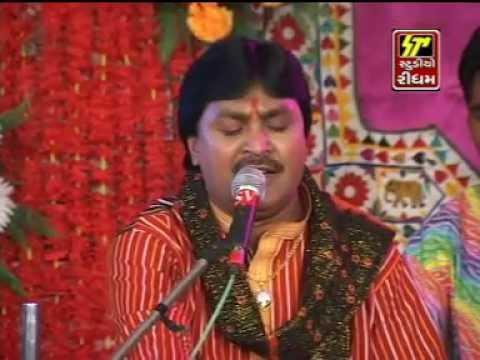 Dhuni Re Dhakhavi Me To Bavaliya Na Naam Ni
