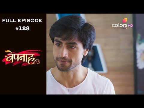 Bepannah - 11th September 2018 - बेपनाह - Full Episode thumbnail