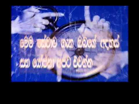 Buddhist Sri Lankan  Music Video Song Sdk Creations  - You Are The Best video