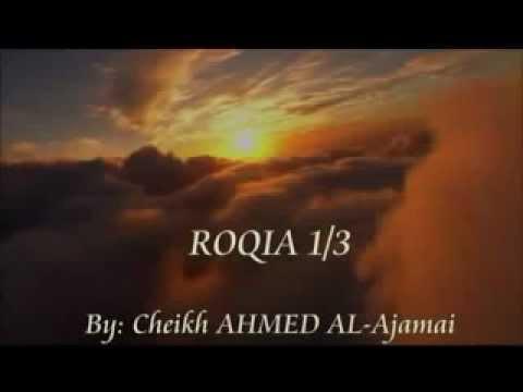 احمد العجمي- الرقية الشرعية1ROQIA
