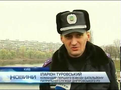 В Киеве девушка прыгнула с моста из-за несчастной люб...
