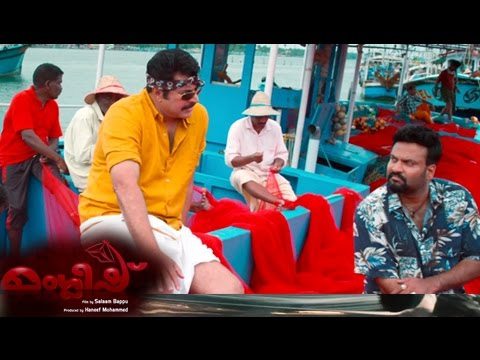 Malayalam Movie Manglish Trailer | Malayalam movie 2014 | Full HD | Ft.Mammootty,Tini Tom