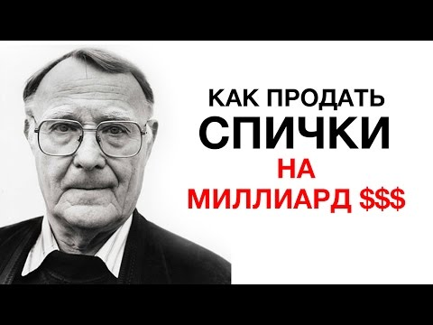 IKEA - Фантастическая история компании!