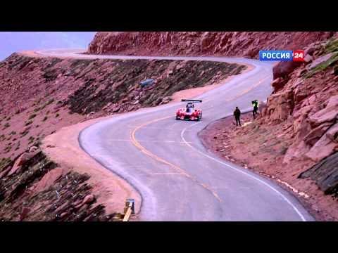 Репортаж с гонки Pikes Peak в США // АвтоВести 163