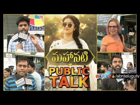 Mahanati Movie Public Talk | Public Response | Keerthy Suresh | Samantha | Vijay Deverakonda