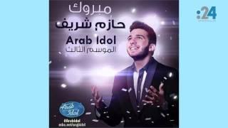 نشرة تويتر: حازم الشريف وحسين الجسمي يتصدران تويتر العرب