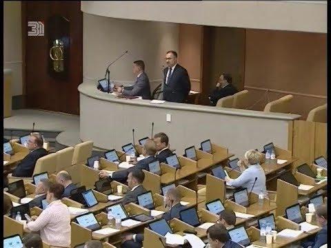 Расскажем Путину правду! На Южном Урале открыт сбор подписей против пенсионной реформы