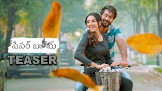 Paper Boy Telugu Movie Teaser | Santosh Shoban, Tanya Hope, Sampath Nandi