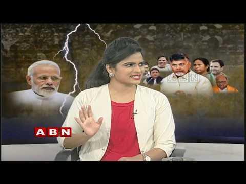 Discussion on AP CM Chandrababu Naidu Delhi Tour | Meeting With Rahul Gandhi | PART 1 | ABN Telugu