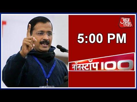 Nonstop 100: BJP Is Afraid Of Me, Says Arvind Kejriwal