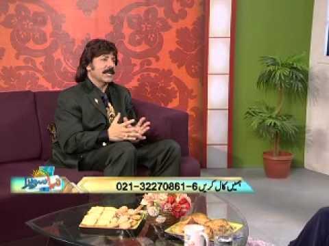 CNBC Pakistan Morning Show Naya Sawera - Guest: Shawn Rae