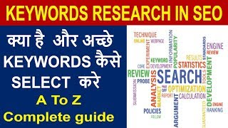 SEO - Part 7 | Understanding Keyword Research for SEO | keyword Research in Hindi