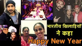 Indian Sports Star Wishing Everyone Happy New Year | Sports Tak