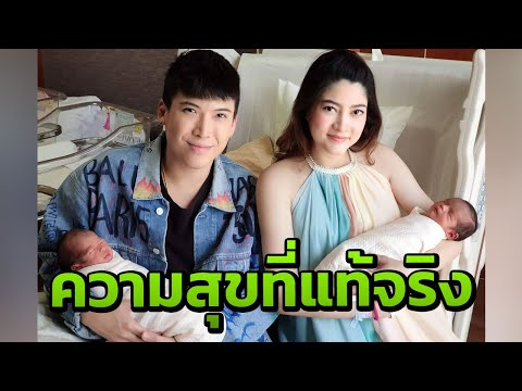 ป๊อก-มาร์กี้ สุขใจ มีก้า-มีญ่า ลืมตาดูโลก พร้อมเผยที่มาชื่อเล่นของลูก | Thairath Online