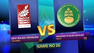 TV1 Pentathlon | EP 27 | Devi Balika Vidyalaya vs Sanghamitta Balika Vidyalaya