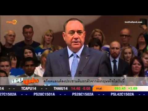 ชาวสก็อตแลนด์เตรียมลงประชามติแยกประเทศ - TNN24