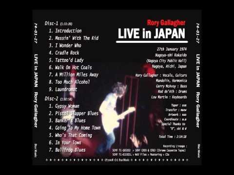 Rory Gallagher - Nagoya 1974 Full Concert