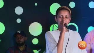 ትዕግስት ሀይሉ(እግቱ)ብርቱካኔ በማን ከማን ከመሣይ ጋር/Tigest Hailu (Egitu) birtukane on man ke man live performance