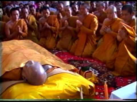 หลวงปู่สมชาย วัดเขาสุกิม มรณะภาพ