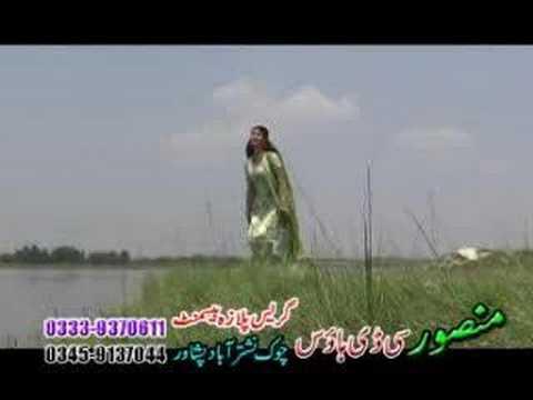 Pashto drama:Lofar part-15