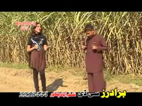 Pashto Album 2011 ~ Dil Raj   Farman Mashoom ~ Yarana Tappy ~ Utube.irfanullah2230 video