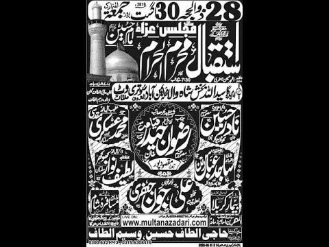 Live Majlis |28 Zilhaj 30 August 2019 | Imam Bargha Syed Allah Bakhsh Sotri Wat MULTAN
