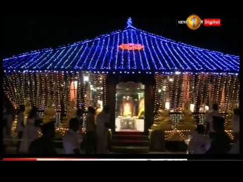 the buddha rashmi ve|eng