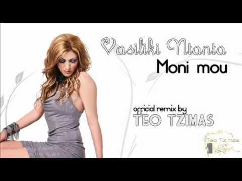 Vasiliki Ntanta - Moni Mou | Μονη Μου [Teo Tzimas Official Remix]
